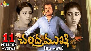 Download Video Chandramukhi Telugu Full Movie | Rajinikanth, Jyothika, Nayanthara | Sri Balaji Video MP3 3GP MP4