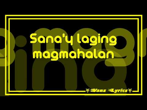 Sana - Lyrics - Amy Nobleza (Mutya Theme Song)
