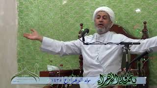 الشيخ قاسم آل قاسم - إمرأة تسأل فاطمة الزهراء عليها السلام, هل زوجي من شيعتكم؟
