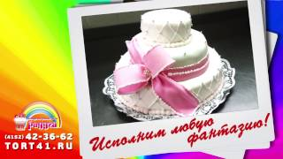 Свадьба Петропавловск-Камчатский? Заказать Свадебный торт в Кондитерском доме РАДУГА