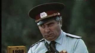 Фитиль Средь бела дня 1988