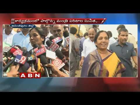 Minister Paritala Sunitha Releases water from Handri Neeva to Banda meedi Cheruvu