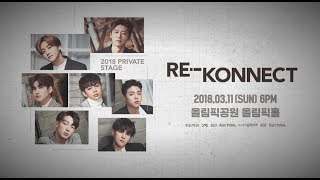 iKON - PRIVATE STAGE [RE·-KONNECT] - Stafaband