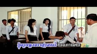 SD Vol 117 Prek Nis Tov Sala Chum Lino