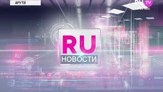 NYUSHA / Нюша - Ру новости, 02.05.17