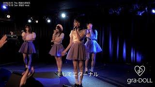 11月15日(木)TOKYO MX おはよう!アイドル長屋REMIXvol.10 11月18日(...