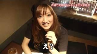 くだまき娘 菜々緒が疲れたアナタを癒します。 http://www.tv-tokyo.co....