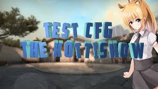TEST AIM CFG || BY Kott! Show CS 1.6★НАРЕЗКА★