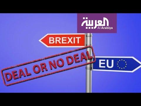مرحلة مصيرية لبريطانيا.. DEAL OR NO DEAL  - نشر قبل 3 ساعة