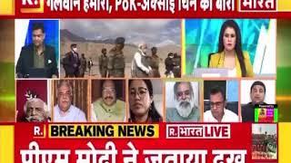Viral video of Gd Bakshi ji use mc word