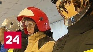 Из спасателей сделают спецназовцев - Россия 24