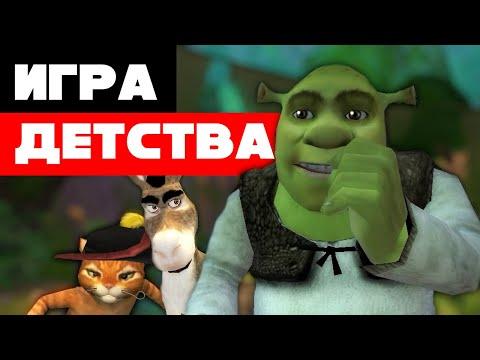 Обзор Shrek 2 The Game (PC) - Я ОБОЖАЮ ЭТУ ИГРУ