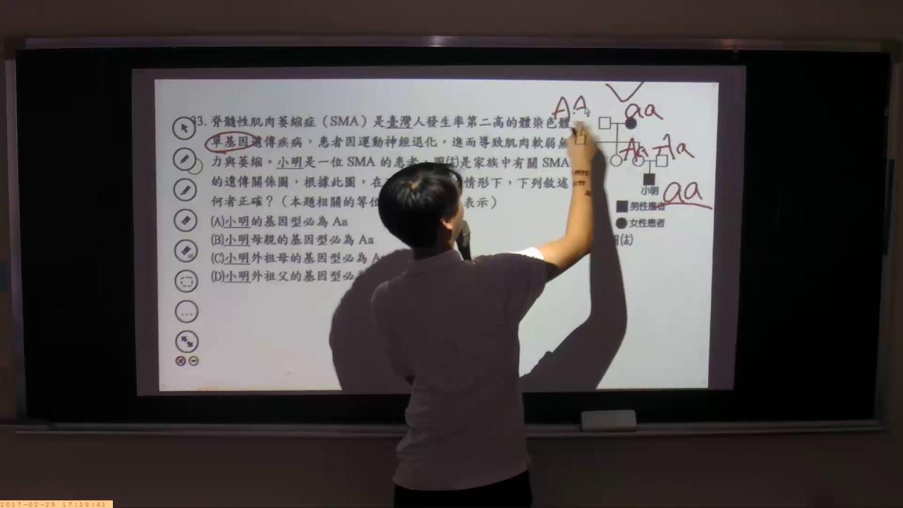 中投區105學年度第3次模擬教育會考解析影片 自然科第33題陳神解析X攻略分析 - YouTube