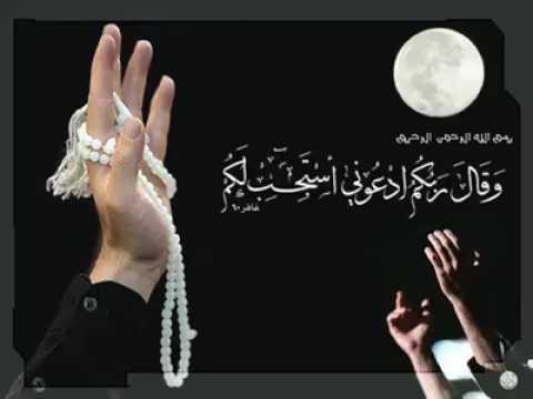 دعاء رائع - سبحان الله - Best Doaa