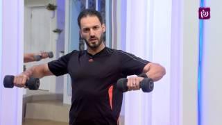 تمارين لشد الجسم - ناصر