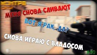 Общий аккаунт Контра сити ИНФЕРНАЛ МЕГА АККАУНТ 2018