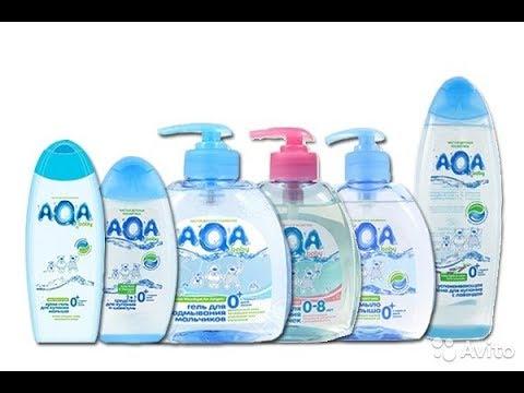 Отзыв о детской косметике AQA Baby