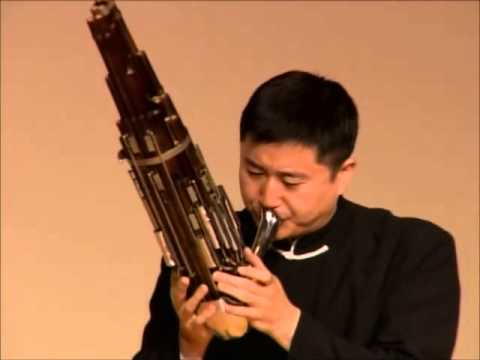 9/11 The Red Lantern - 郭亮 Guo Liang, 笙 Sheng