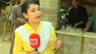 Interview of arshad chay wala new video