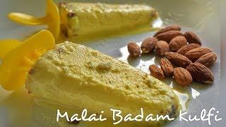 Badam Kulfi | Malai Kulfi | Kulfi recipe | ಕುಲ್ಫಿ | Homemade Ice cream