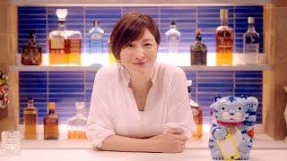 広末涼子、CMでバーのオーナーに 広末涼子 検索動画 28