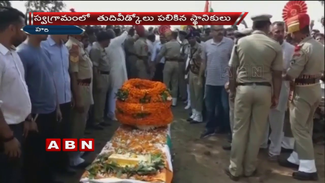 floral-homage-paid-to-bsf-jawan-who-lost-life-in-pakistan-discharge-haryana-abn-telugu