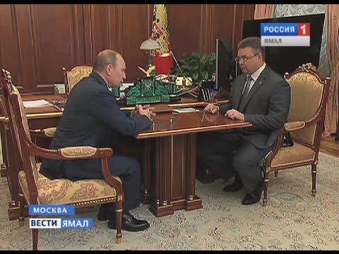 Владимир Владимиров получил новое назначение от президента РФ