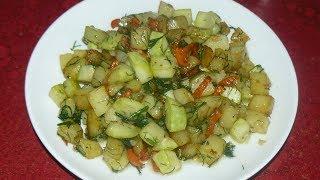 Жареная молодая картошка с кабачком. Ваш любимый рецепт.