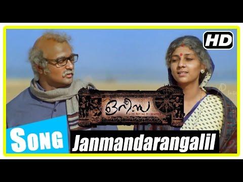 Orissa Malayalam Movie   Songs   Title Credits   Janmandarangalil Song   Unni Mukundan   Sanika