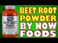 Beet Root Powder By NOW Foods, Review (2018)
