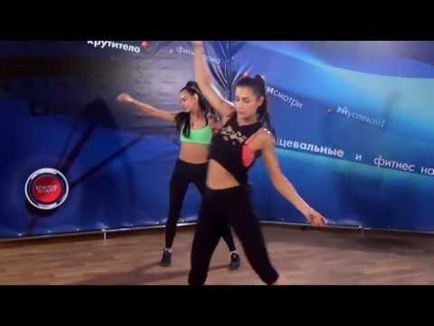 Танцевальная аэробика с Мартиной МакКатчен