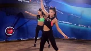 Танцевальный фитнес | Мощная энерго-затратная тренировка. УРОК 2