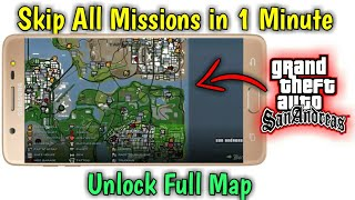 How To Skip All Mission in GTA San Andreas in Android in Hindi