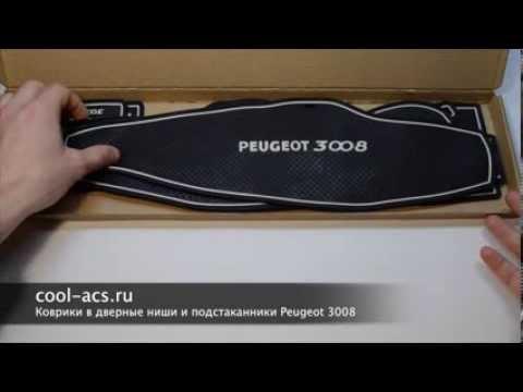 Накладки на пороги с подсветкой Форд Фокус 2|cool acs.ru
