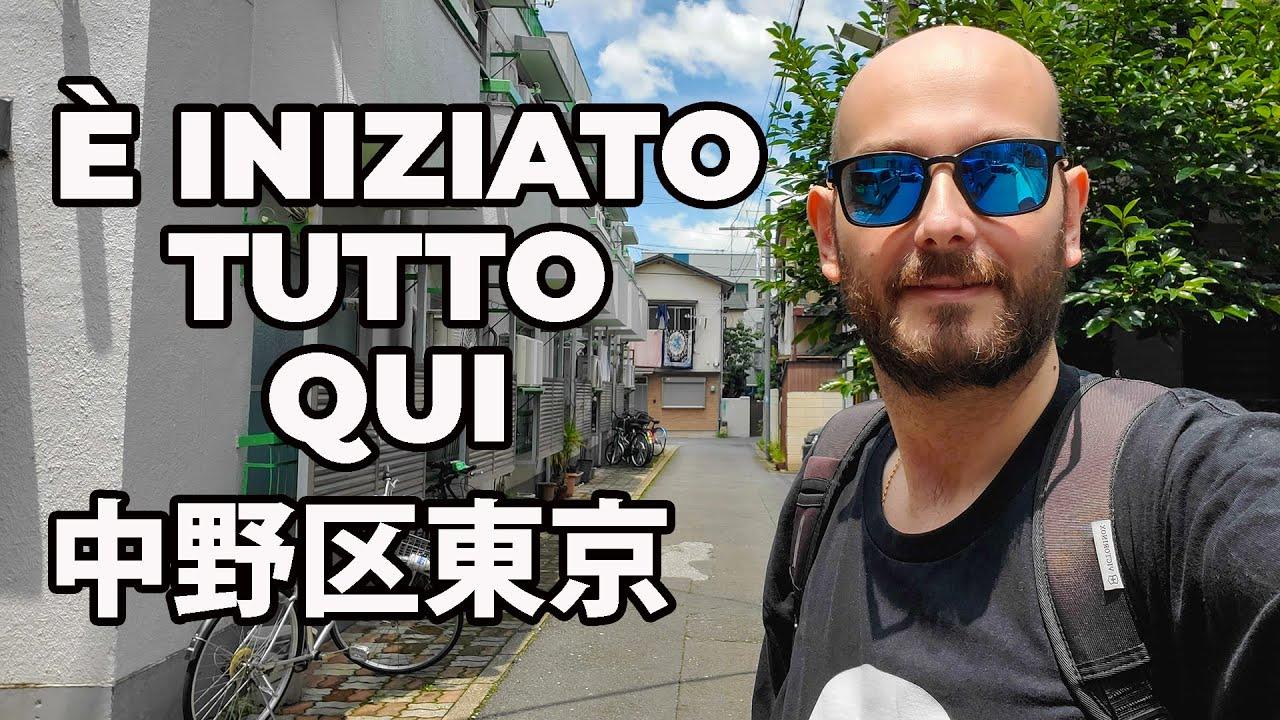 """""""È INIZIATO TUTTO QUI"""" - NAKANO, TOKYO"""