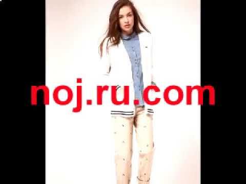 валдберис одежда официальный сайт интернет магазин