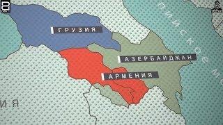 Ադրբեջան. 100 տարվա պատմություն