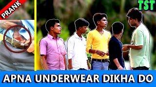 Apna Underwear Dikha Do - Bakchodi ki Hadd - TST