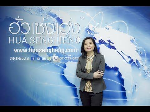 Hua Seng Heng Morning News 22-07-2562