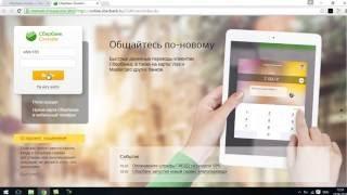видео Мобильное приложение - Проверка и оплата штрафов ГИБДД онлайн без комиссий