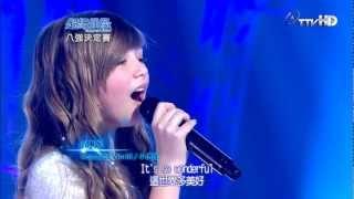 【超級偶像7 - 20130119 】小康妮 : Beautiful World