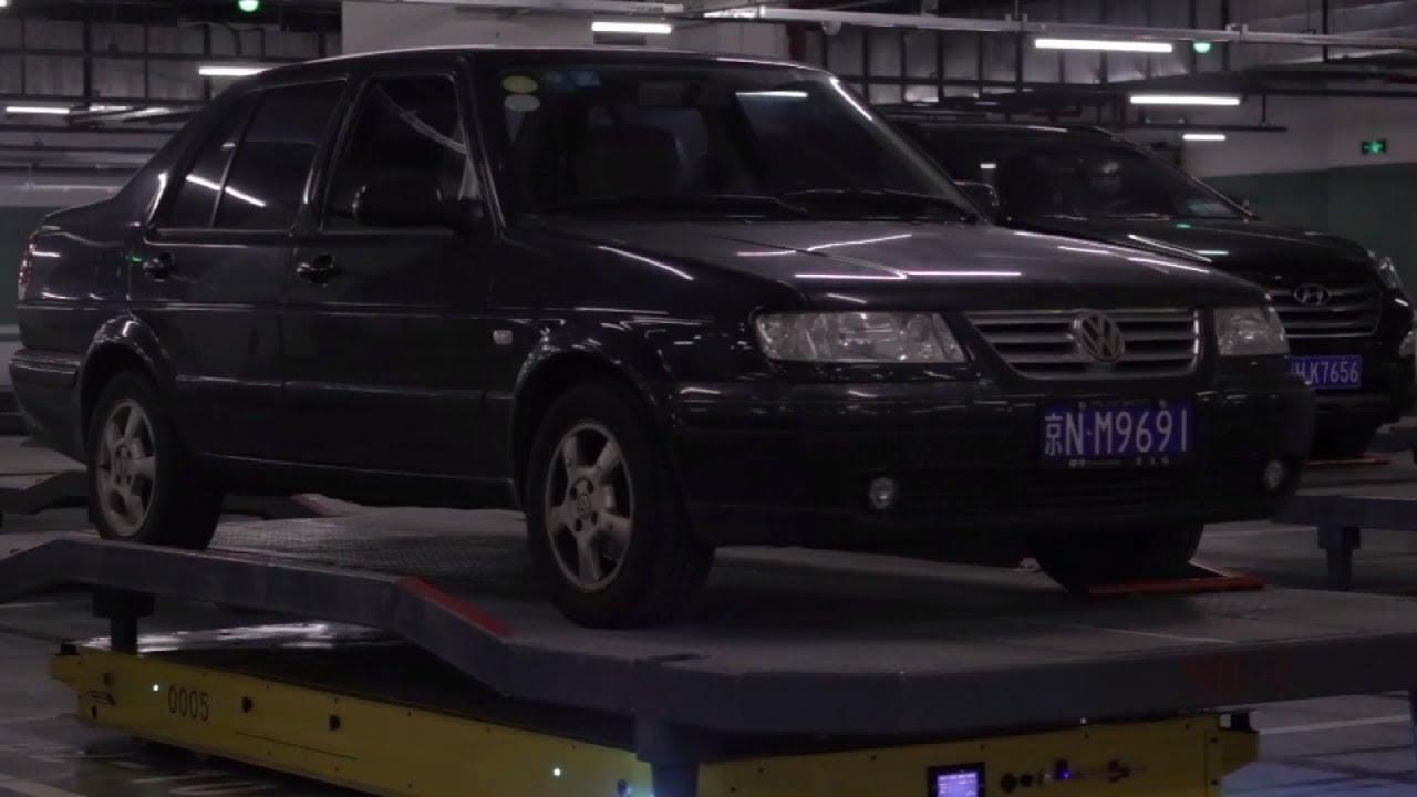 Парковка по-китайски: гараж, который сам поставит вашу машину на место