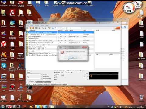 видео: как создать сервер в сампе с портами закрытыми