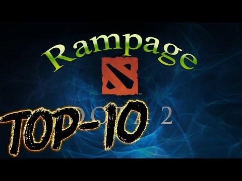 TOP-10 Rampage | Dota 2