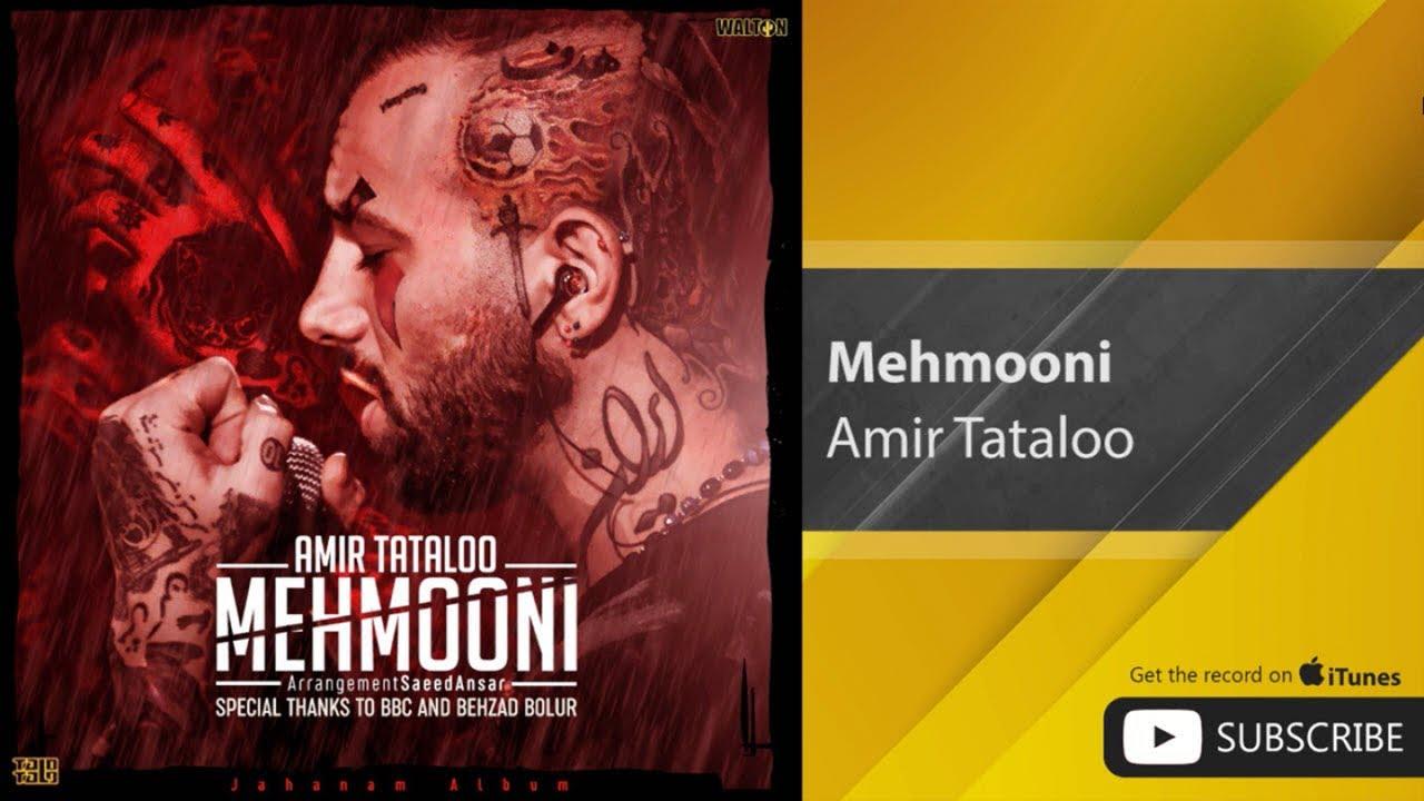 Amir Tataloo - Mehmooni ( امیر تتلو - مهمونی )
