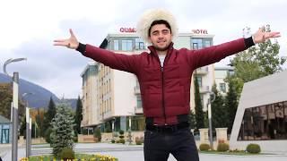 Новая лезгинка бомба клип 2018 (кавказская песня)