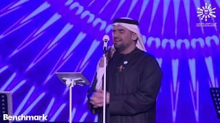 حسين الجسمي - اجا الليل / Hsain Aljassmi - Aja Allayl