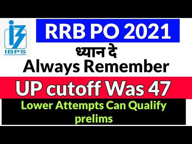 🔴 Always Remember RRB 2021 Candidates   बाजी कभी भी पलट सकती है