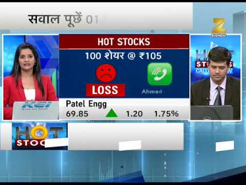 Hot Stocks @ August 23, 2017 : Recommendations for tomorrow's trading