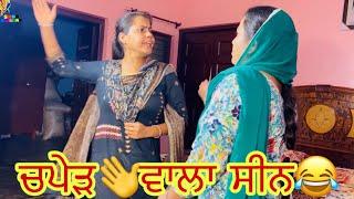Thapper👋🏻Wala Scene Bhot Okha Banea    Funny vlog 😂